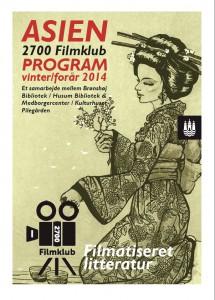 Filmklub Husum